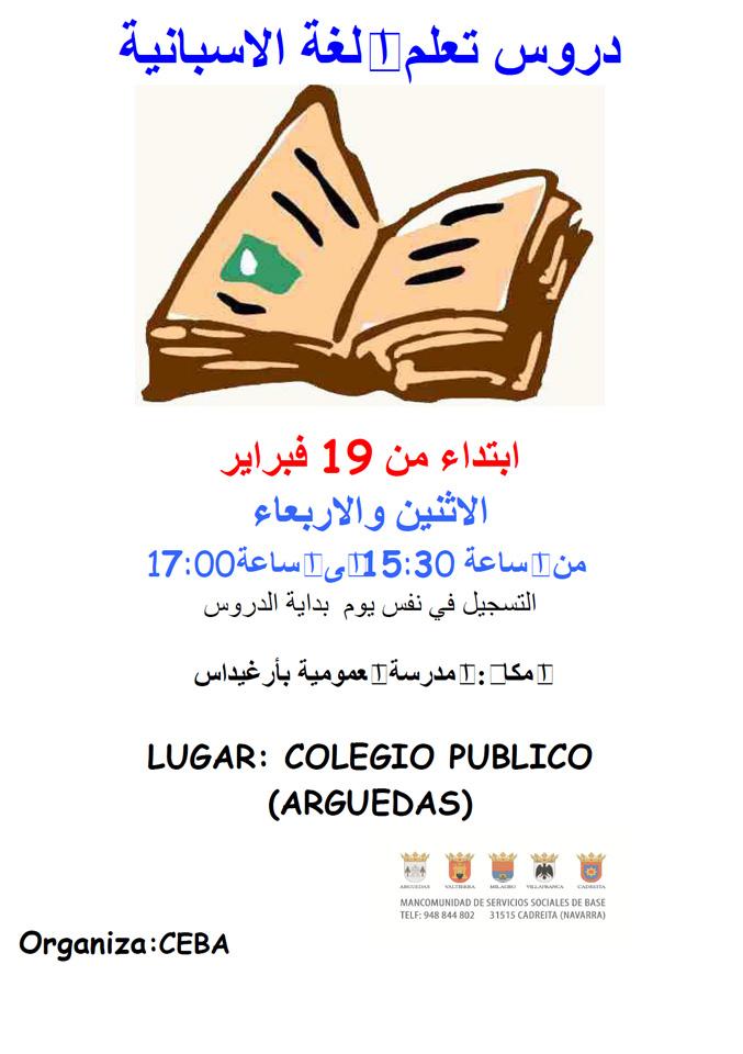 Cursos-Castellano-Arguedas-2018-2