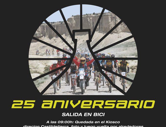 25-Aniversario-Cartel-2019