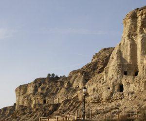 Cuevas Arguedas MG