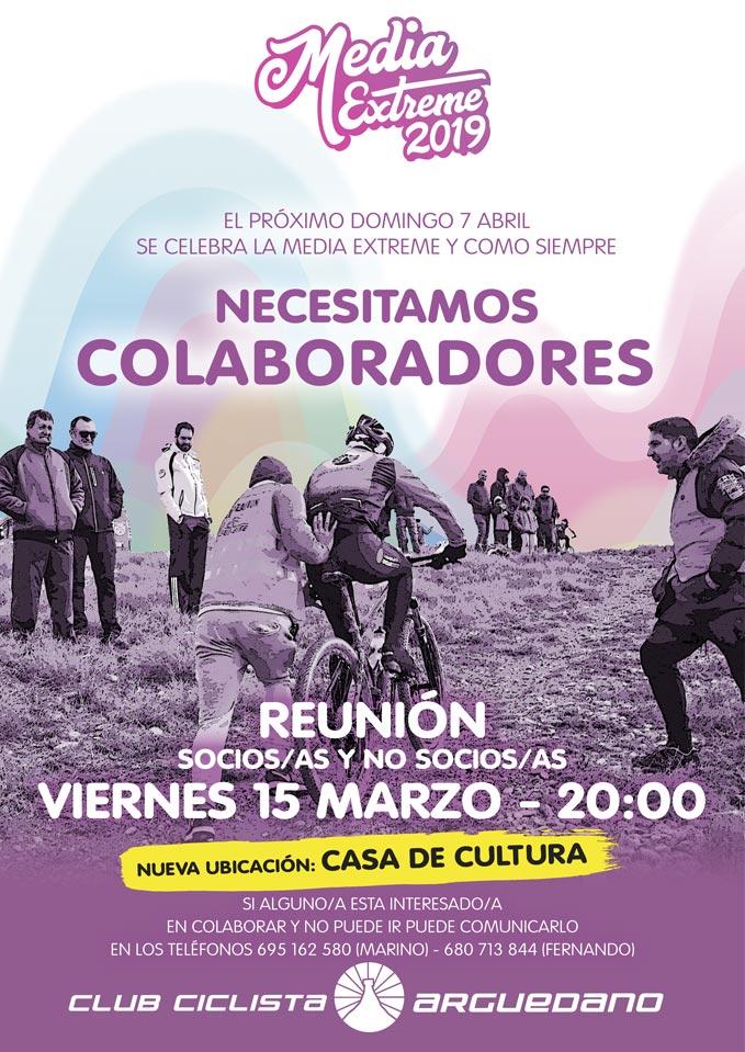 Media-Extreme-Cartel-Colaboradores-NUEVO-2019